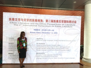 Central China University, African-American Studies, China, Ethnic Literature