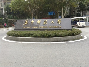 Central China Normal University, China, Ethnic Literature Conference
